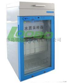 LB-8000在線式水質採樣器
