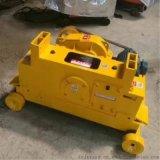钢筋切断机厂家供应钢筋切断机