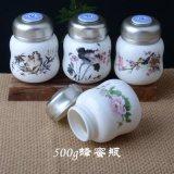 ;创意陶瓷礼品茶叶包装罐子定制