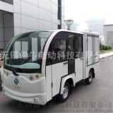 山東青島淄博四輪電動送餐車,濟南濟寧不鏽鋼送餐車