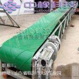 输送机  矿用带式输送机  可移动输送机