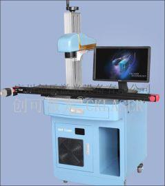 创可光纤30W 进口金属激光打标机 激光雕刻机 配红外线光纤打标机