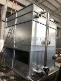 2噸中頻爐閉式冷卻塔如何選用