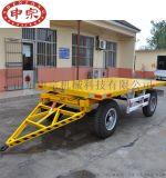 申宗5T充气平板拖车 散货拖车  非标定制平板拖车