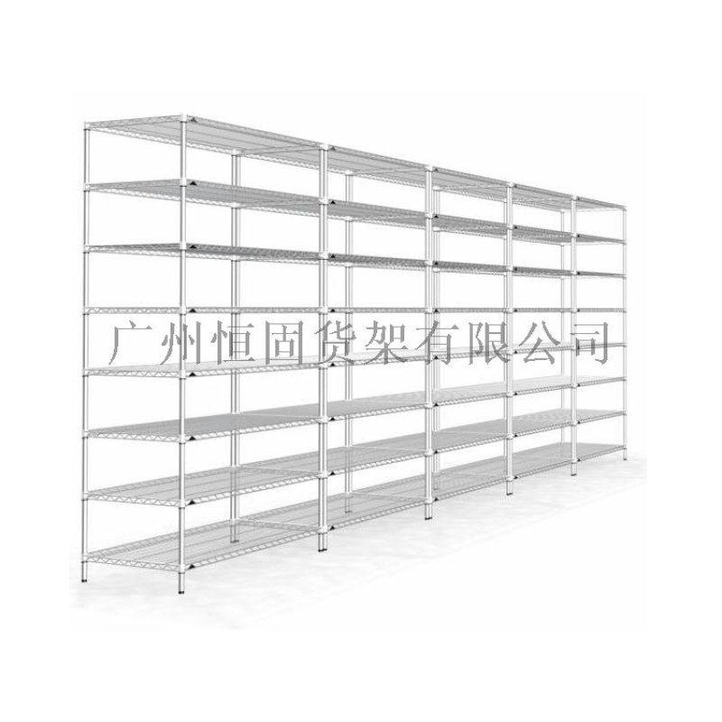 P01镀铬层架,网式层架,组合式置物架