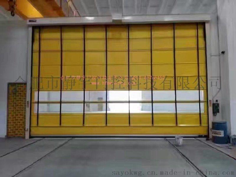 供應青海快速門,堆積門,快速提升保溫門