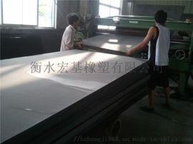 塑料填缝板材厂家@塑料填缝板材厂家安全可靠