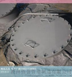 生产不锈钢人孔厂家 DN500不锈钢常压人孔