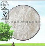 工业级2-氨基-4-甲基吡啶原料生产厂家