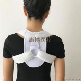 厂家直销 背姿矫正带 锁骨固定带