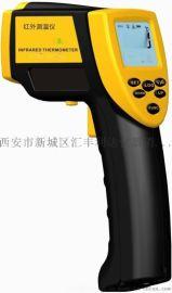 西安哪里有卖红外线测温仪18992812558