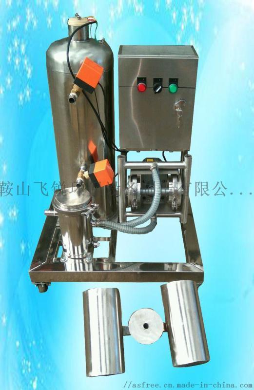 飛銳廠家提供ys-008乳化液浮油收集器