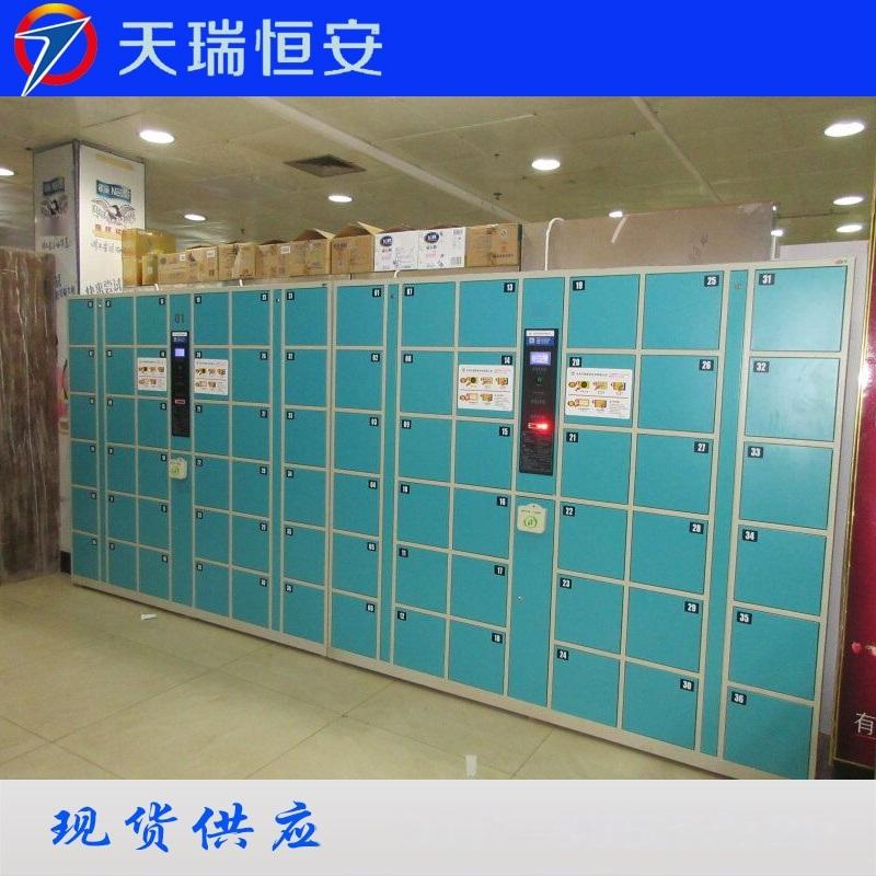 条码智能寄存柜条码存包柜超市商场条码寄存柜