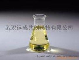 光穩定劑HS-112武漢生產廠家