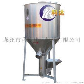 厂家直供不锈钢干粉立式混合机