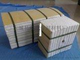 陶瓷纤维模块 硅酸铝折叠快 安装须知
