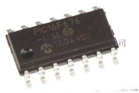 消防  单片机PIC16F676另有可替换的单片机EN8F676不需要修改程序及软件
