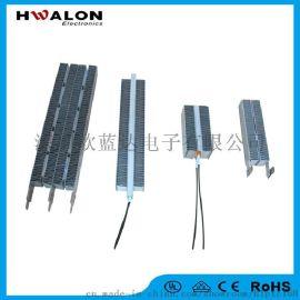 供应铸铝发热体 绝缘陶瓷 风扇型加热器PTC热敏电阻加热器