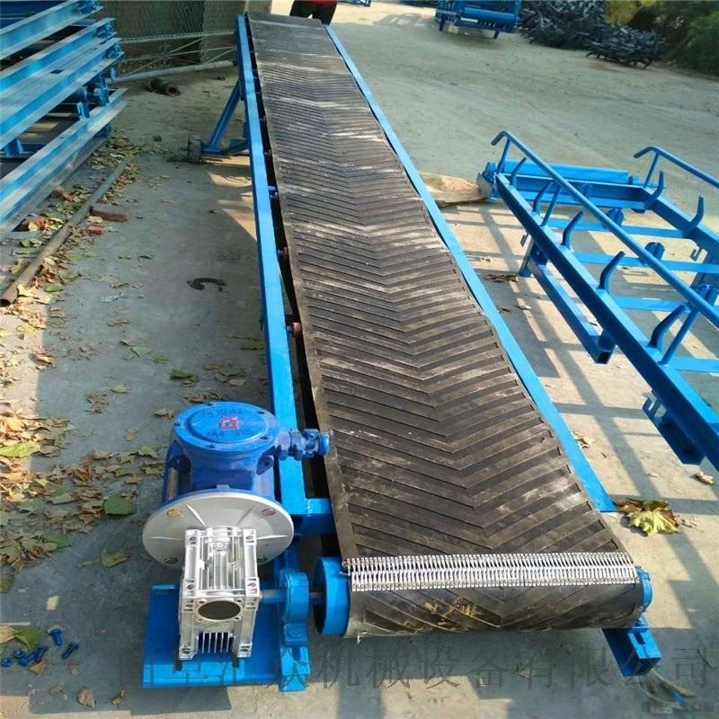 散料装仓用V型托辊花纹输送机 纸箱搬运装车输送机