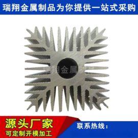 铝散热片工业铝型材太阳花散热器铝合金圆形散热器厂家