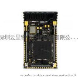 云里物里MS50SF4蓝牙4.0模块