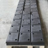 耐磨防水高分子護舷板|聚乙烯護舷貼面板