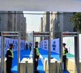 陕西西安地区西安金属探测安检门大量出租**