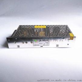 工控工业工控仪器设备安防监控 led开关电源