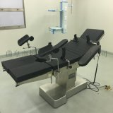 多功能电动液压综合手术床 骨科妇科整形美容医院用