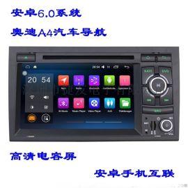 广东捷友汽车奥迪A4无线电dvd播放机7英寸车载影音总代直销