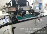 RFID专用印刷机电子标签丝印机