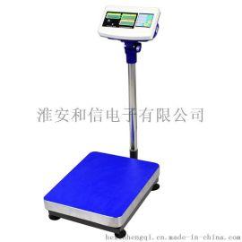 上海英展计数电子台秤