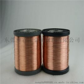 T2紫铜线生产商 紫铜电子线厂价销售
