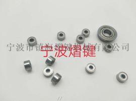 供应微型685ZZ自动设备电机轴承5*11*5