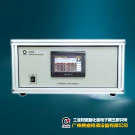赛宝仪器|继电器电耐久性试验装置