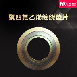 金属缠绕垫石棉橡胶垫片优质金属缠绕垫