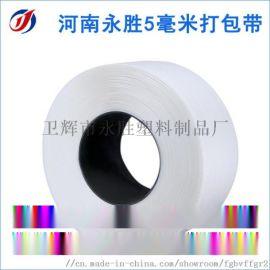 环保塑料打包带厂商-永胜打包带