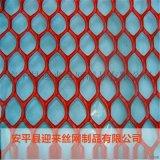 塑料围栏网 养殖塑料网 圈地塑料网