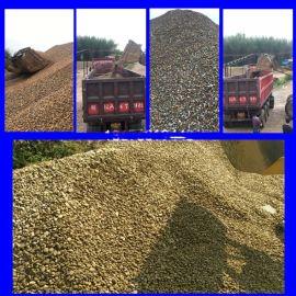 鹅卵石惠州鹅卵石厂家直销天然未加工过的鹅卵石1