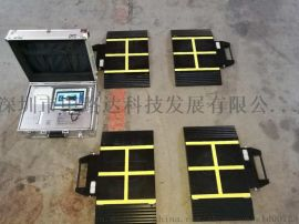 精度**便携式汽车称重仪中路达衡器制造厂