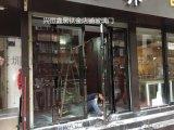 深圳南山科技園玻璃門辦公室玻璃門店舖玻璃門玻璃隔牆