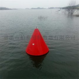 底座帶拉環警示航標水面可獨立放置浮標價格