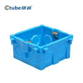 ** 86型开关插座面板通用暗装联体塑料阻燃底盒 暗盒 接线盒子