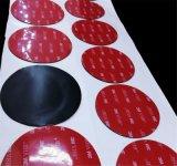 苏州3M泡沫垫、EVA自粘泡棉胶垫、白色防静电海绵