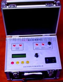 质保漏电保护器测试仪 中峰黑龙江商家定制