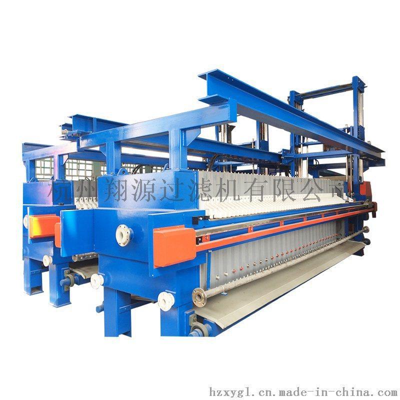 污水处理压滤机 环保设备过滤机 隔膜水冲洗压滤机