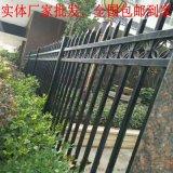 小厂家供应隔离锌钢围墙护栏 钢管护栏 厂区防护栅栏