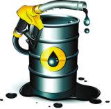 燃料油質量安全檢測 中科院廣州化學所