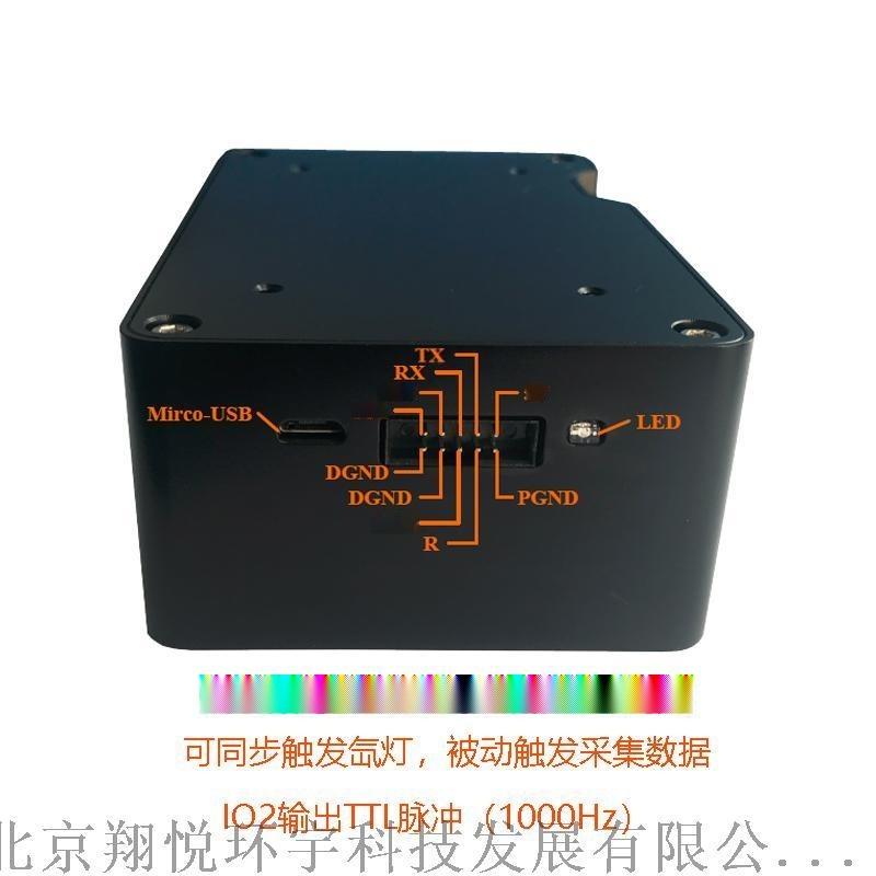 HY-UVA8000科学级高精度微型光纤光谱仪