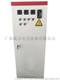 厂家直销PLC控制柜变频柜自动化软启动柜